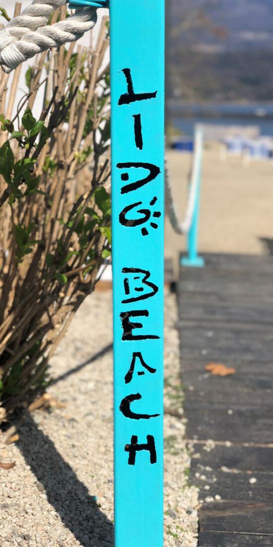 Lido Beach Baveno
